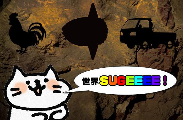 洞窟の比喩の画像②