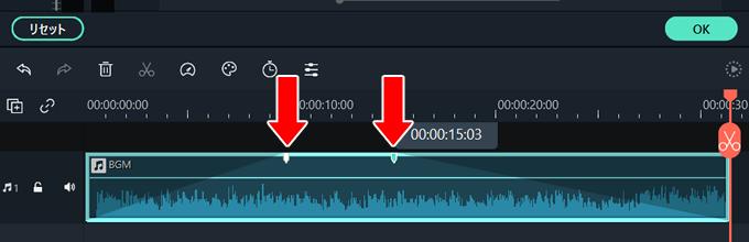 【Filmora(フィモーラ)】音量を徐々に大きくしたり小さくする方法③