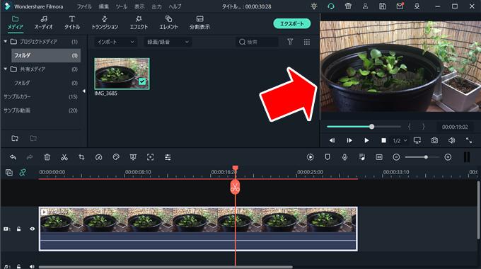 【Filmora(フィモーラ)】スナップショットで映像を画像に変換してサムネイル作りの準備をする①