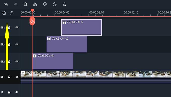 【Filmora(フィモーラ)】テロップの配置を理解しておくと便利