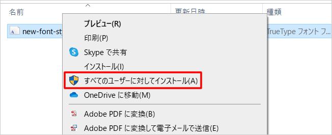 【Filmora(フィモーラ)】新しいフォントをパソコンに読み込んで使用する方法