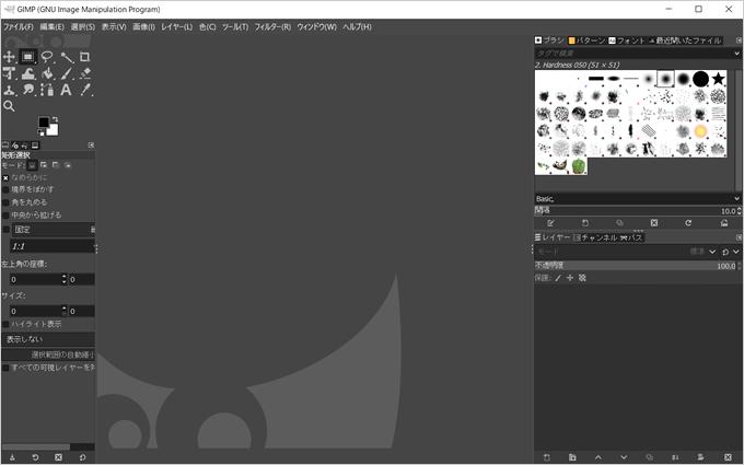 超高機能の無料画像処理ソフト「GIMP」でバックグラウンド(背景)を切り抜く(トリミング)方法①