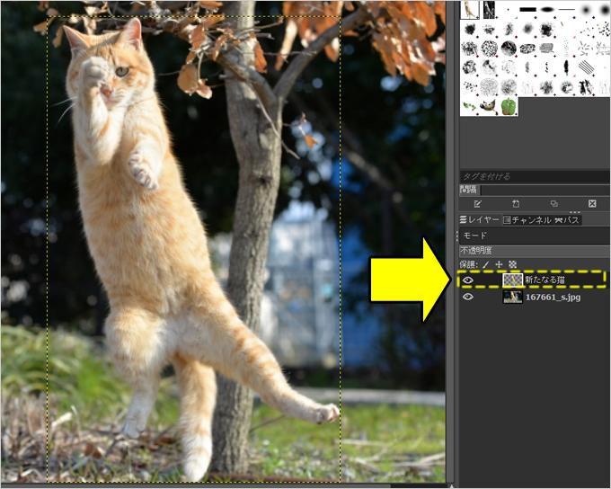 超高機能の無料画像処理ソフト「GIMP」でバックグラウンド(背景)を切り抜く(トリミング)方法⑪