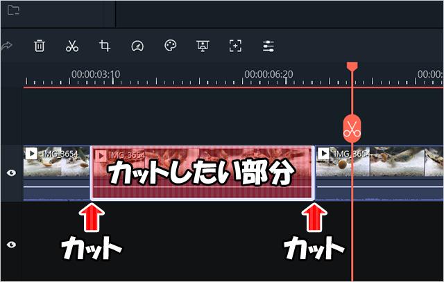 動画編集ソフト「Filmora(フィモーラ)」のカット作業の様子