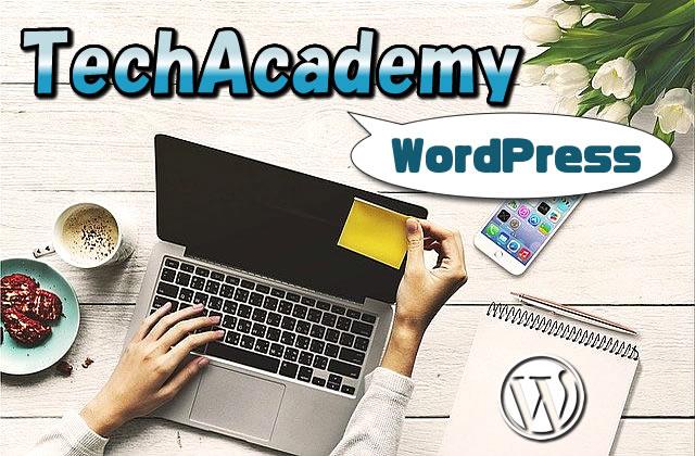 【初心者向け】テックアカデミーのWordPressコースを受講した時の感想