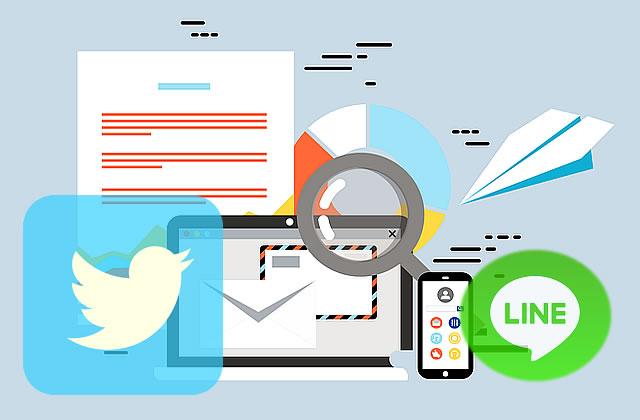 Twitter(SNS)でline誘導が多い理由【副業勧誘で騙されない方法と注意すべき点】