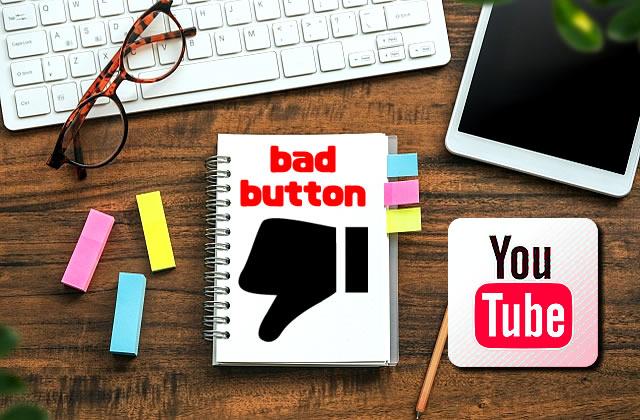 【YouTube】低評価を荒らしや嫌がらせ目的で付ける人は特定できる(バレる)のか?