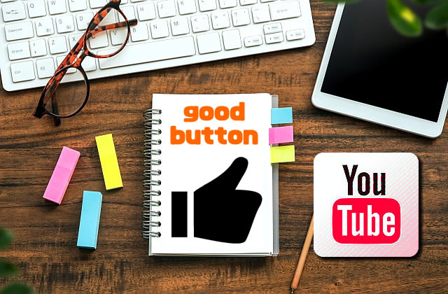 【YouTube】高評価が多いと収益(広告収入)アップの効果がある?自演で押すのはNG?