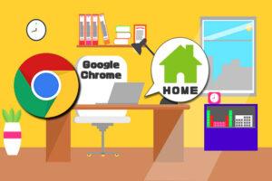 【Google Chrome】ホームボタンの表示とカスタムURLで便利な使い方に設定する方法【作業効率アップ】