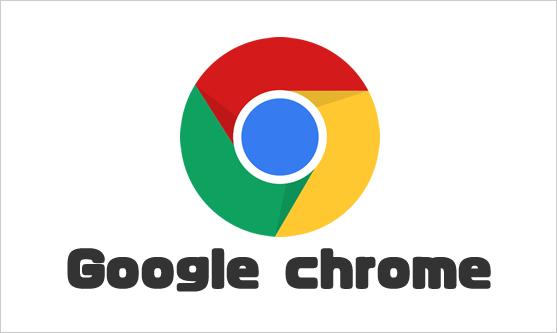 GoogleChromeのアイコン画像