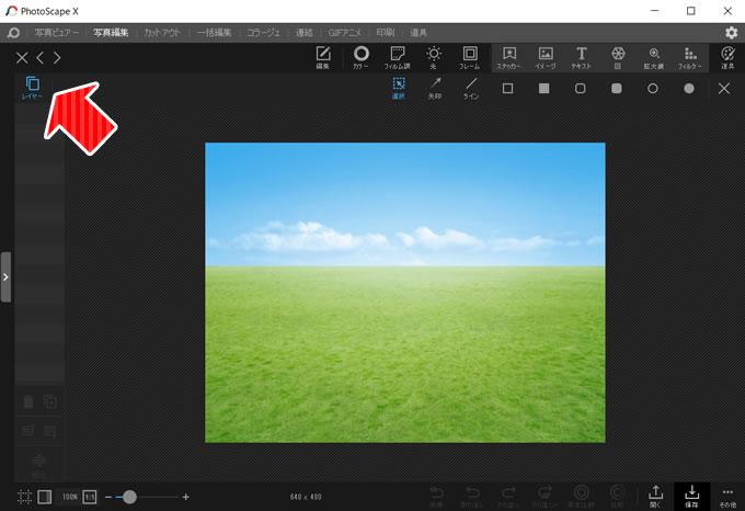 PhotoScape X(フォトスケープ)でYouTubeやブログに最適なサムネイルを作ってみる⑥