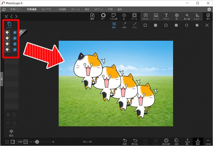 PhotoScape X(フォトスケープ)でYouTubeやブログに最適なサムネイルを作ってみる⑦