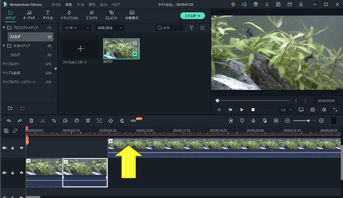動画編集ソフト「Filmora(フィモーラ)」で映像(動画)を逆再生する方法について⑥