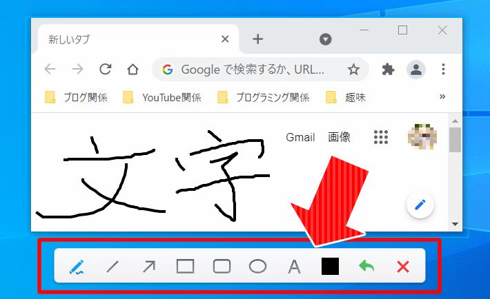 パソコンの画面を超簡単に録画できる「VideoProc」の特徴や使い方について⑫