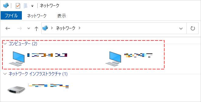パソコン間でデータファイルを自由簡単に移動できる共有フォルダーの作り方⑲