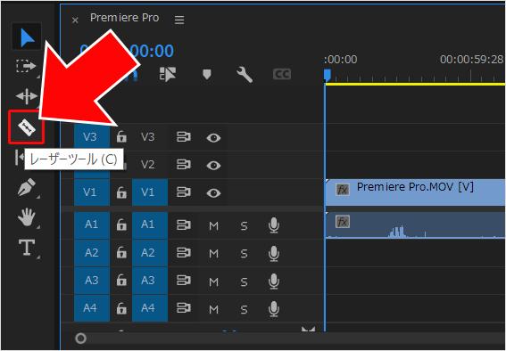 Premiere Pro(プレミアプロ)でカット(トリミング)編集する方法①