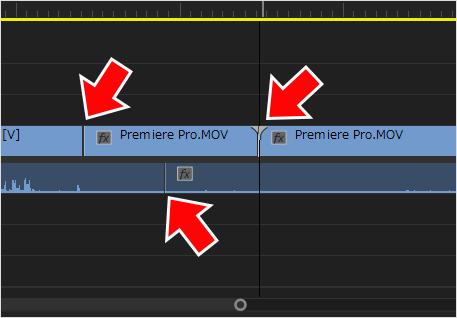 Premiere Pro(プレミアプロ)でカット(トリミング)編集する方法②