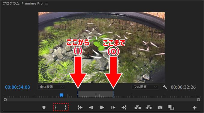 Premiere Pro(プレミアプロ)でカット(トリミング)編集する方法⑤