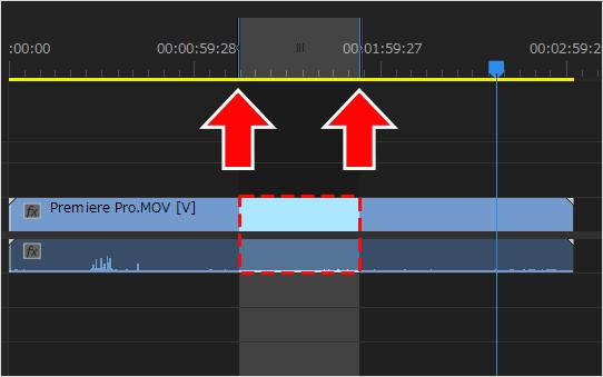 Premiere Pro(プレミアプロ)でカット(トリミング)編集する方法⑨