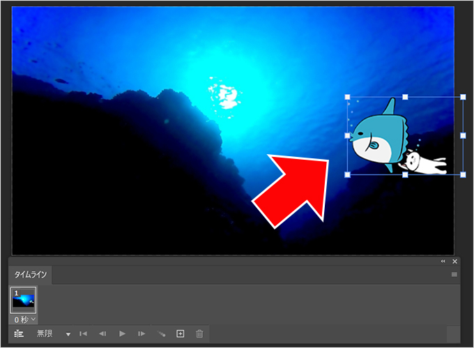 Photoshop(フォトショップ)でアニメーションGIFを作成して画像を自由に動かす方法⑤