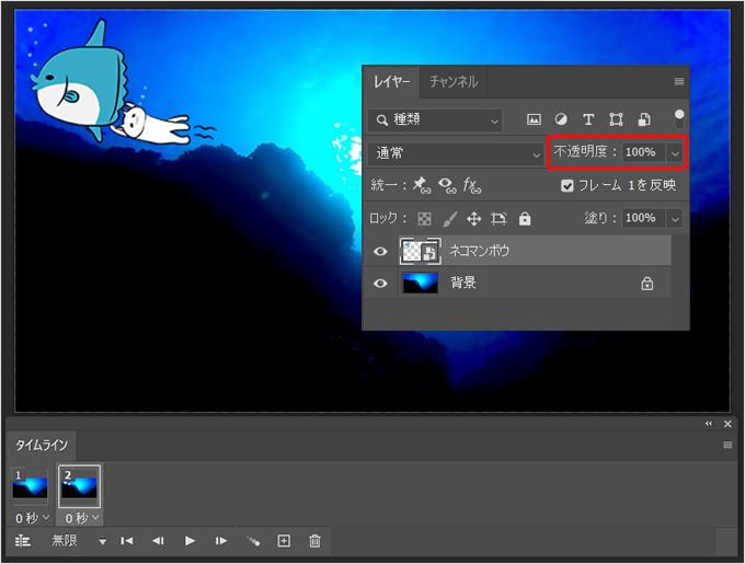 Photoshop(フォトショップ)でアニメーションGIFを作成して画像を自由に動かす方法⑭