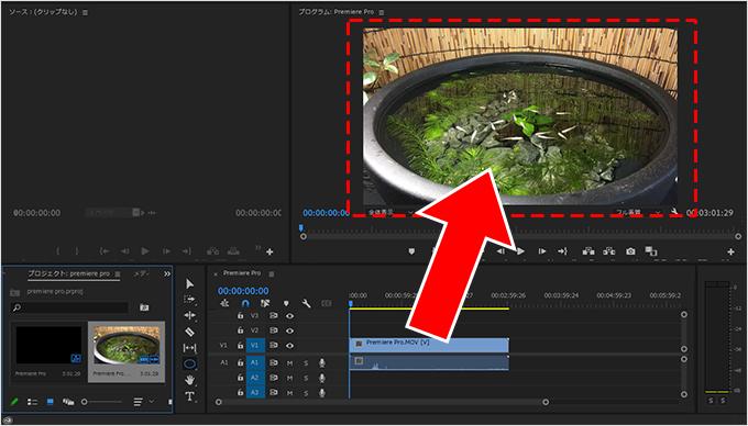Premiere Pro(プレミアプロ)の画面の名称とお勧めの配置にレイアウトをカスタマイズする方法②