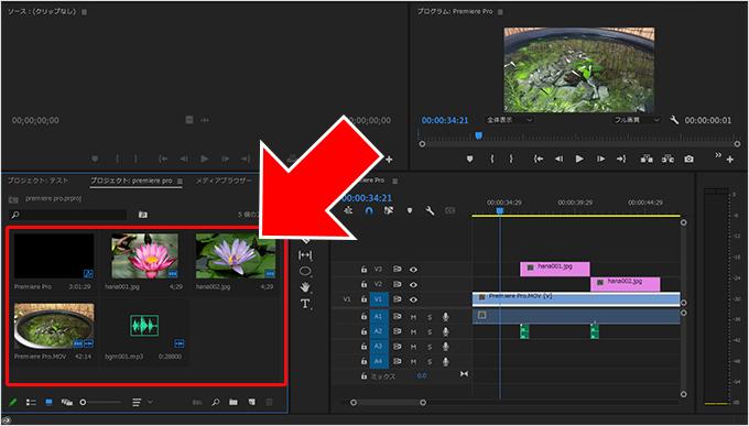 Premiere Pro(プレミアプロ)の画面の名称とお勧めの配置にレイアウトをカスタマイズする方法③