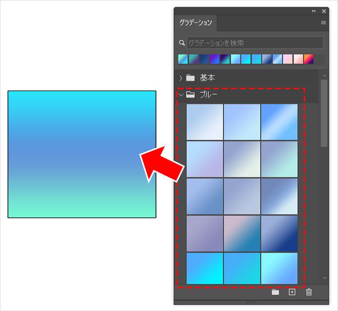 Photoshop(フォトショップ)で文字や図形にグラデーションをかける方法③