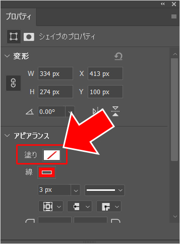 Photoshop(フォトショップ)で文字や図形にグラデーションをかける方法⑤