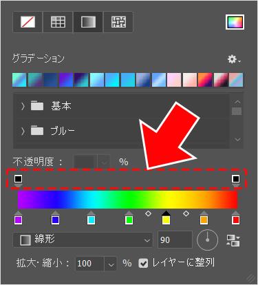Photoshop(フォトショップ)で文字や図形にグラデーションをかける方法⑨
