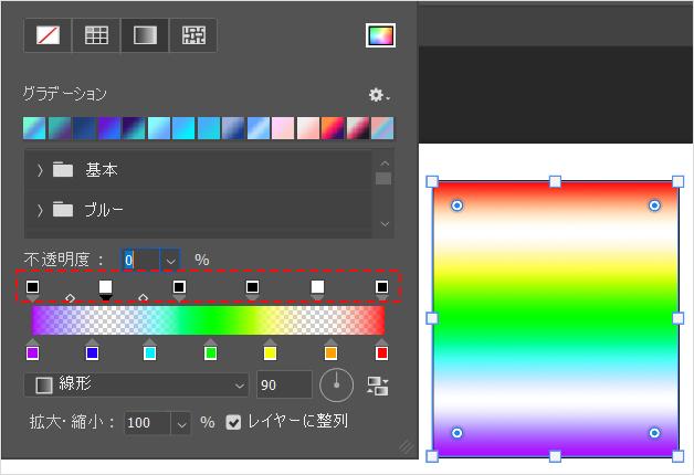 Photoshop(フォトショップ)で文字や図形にグラデーションをかける方法⑩