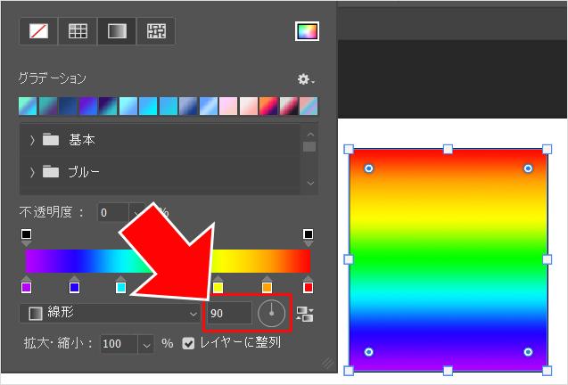 Photoshop(フォトショップ)で文字や図形にグラデーションをかける方法⑪