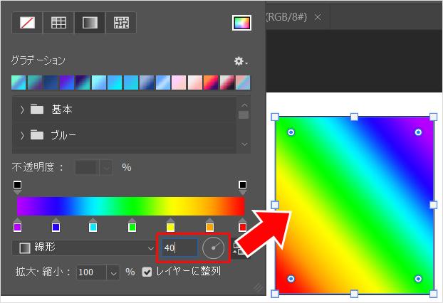 Photoshop(フォトショップ)で文字や図形にグラデーションをかける方法⑫