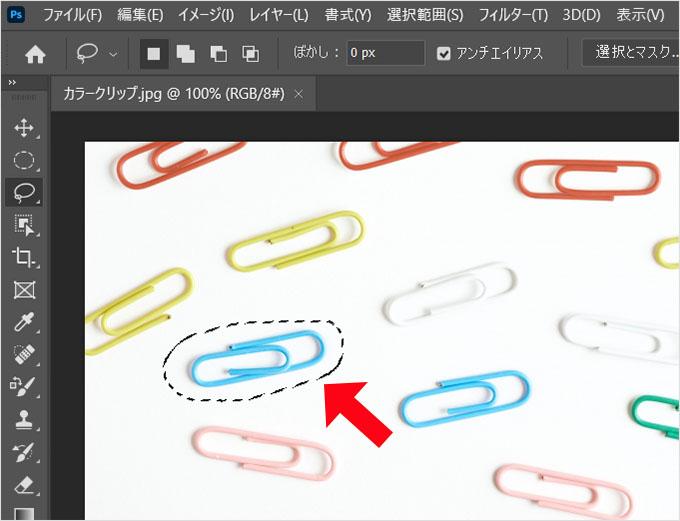 Photoshop(フォトショップ)で画像に写っているモノの色を他のカラーに置き換える(変更)する方法⑫