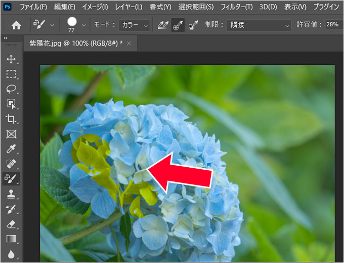 Photoshop(フォトショップ)で画像に写っているモノの色を他のカラーに置き換える(変更)する方法⑱