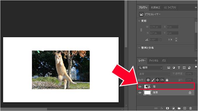 Photoshop(フォトショップ)で画像カンバスを一瞬で合わせる方法②