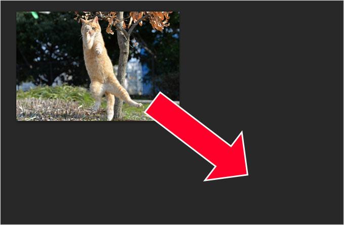 Photoshop(フォトショップ)で画像カンバスを一瞬で合わせる方法⑥