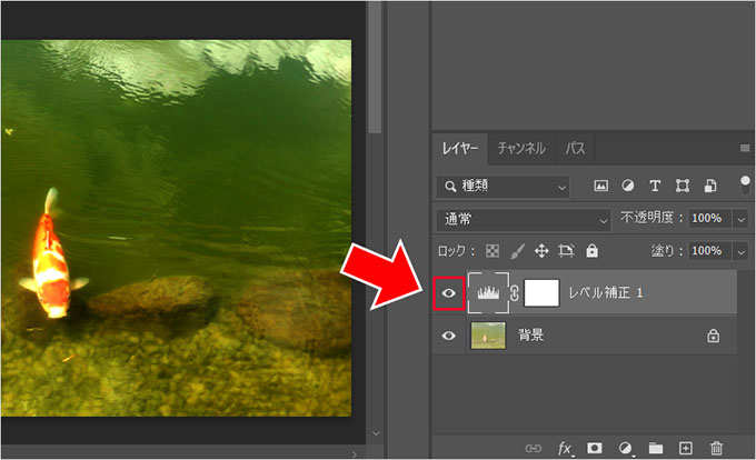 Photoshop(フォトショップ)で画像の明るさや色彩を調整して綺麗に見せる方法⑦