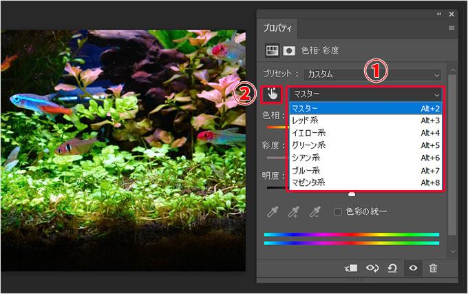 Photoshop(フォトショップ)で画像の明るさや色彩を調整して綺麗に見せる方法⑮