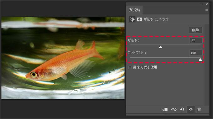 Photoshop(フォトショップ)で画像の明るさや色彩を調整して綺麗に見せる方法⑰
