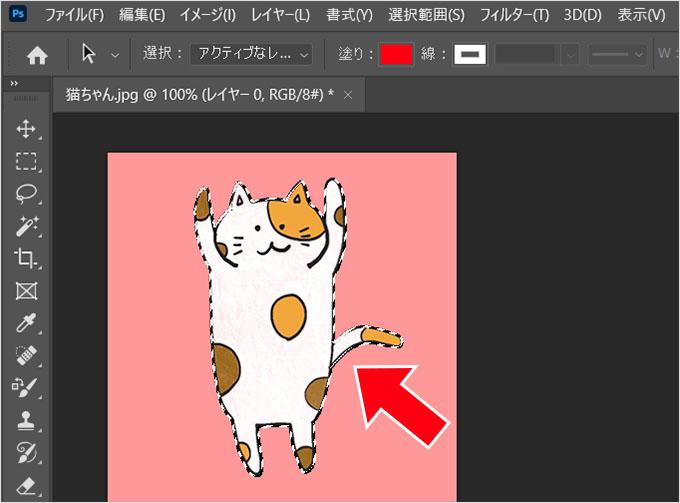 Photoshop(フォトショップ)を使って画像の1部だけを切り取る方法⑫
