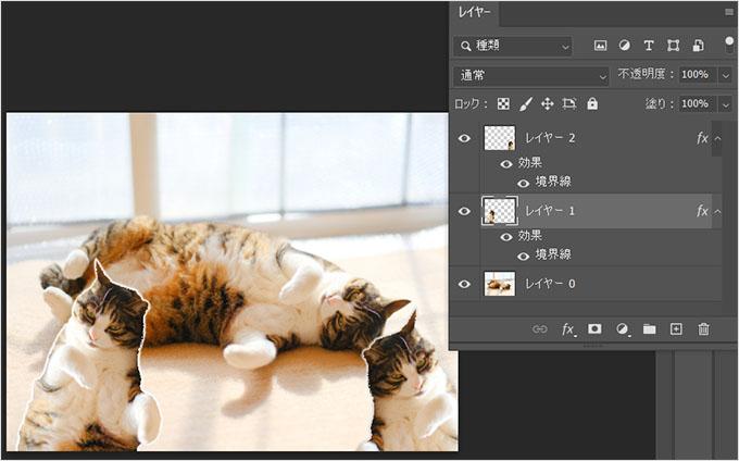 Photoshop(フォトショップ)を使って画像の1部だけを切り取る方法㉑