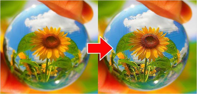 Photoshop(フォトショップ)で画像(写真)のブレ(ボカシ)を修正して見た目を引き立てる方法⑨