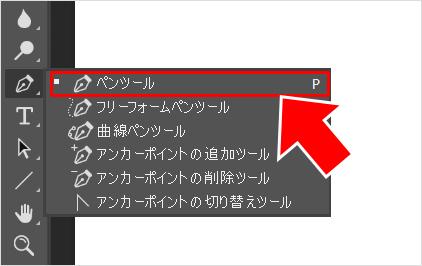 Photoshop(フォトショップ)で横線・点線・破線を引く(書く)使いやすいお勧めのツールについて②