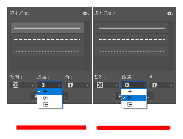 Photoshop(フォトショップ)で横線・点線・破線を引く(書く)使いやすいお勧めのツールについて⑧