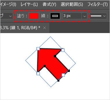 Photoshop(フォトショップ)のラインツールで矢印を作成する方法④