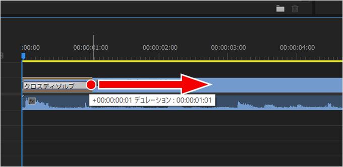 「Premiere Pro」で映像や音声にフェードイン・フェードアウトを超簡単に適応する方法④