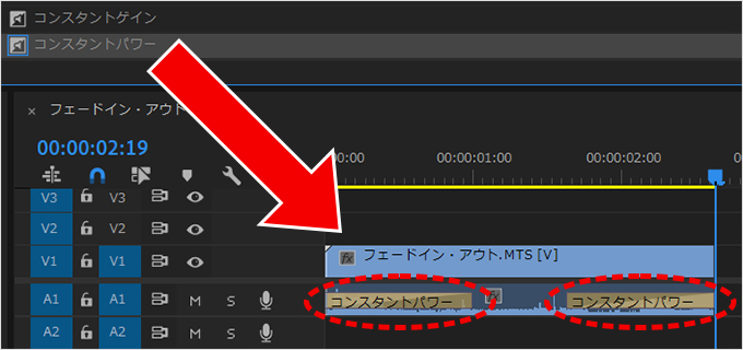 「Premiere Pro」で映像や音声にフェードイン・フェードアウトを超簡単に適応する方法⑦