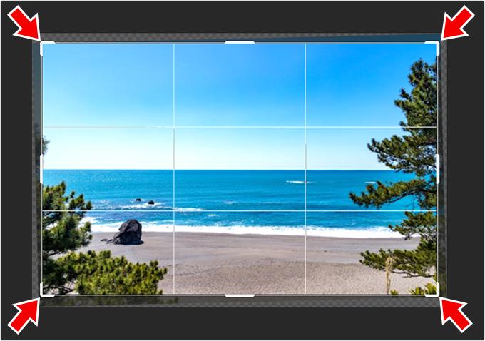Photoshop(フォトショップ)で傾いた画像(写真)を水平に修正する方法について⑧